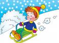 Правила безопасных прогулок с детьми зимой