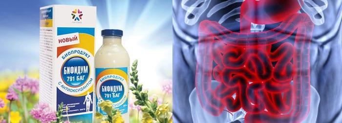 Бифидумбактерин и схема системы пищеварения