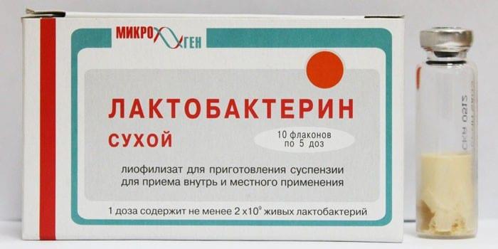 Препарат Лактобактерин в упаковке