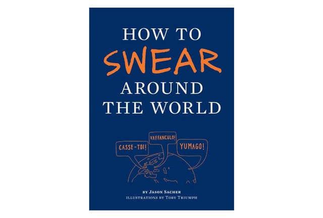 Книга о ругательствах на разных языках мира
