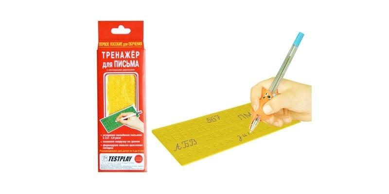 Тренажер для письма TESTPLAY