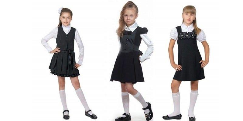 Школьная форма с блузкой