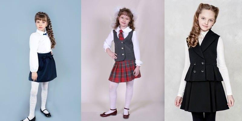 Комплекты с юбкой для школы