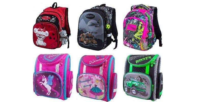 Рюкзаки для первоклассников