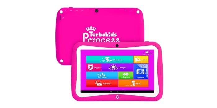 TurboKids Princess для девочек