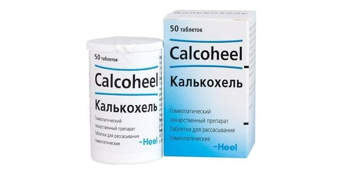 Таблетки Калькохель