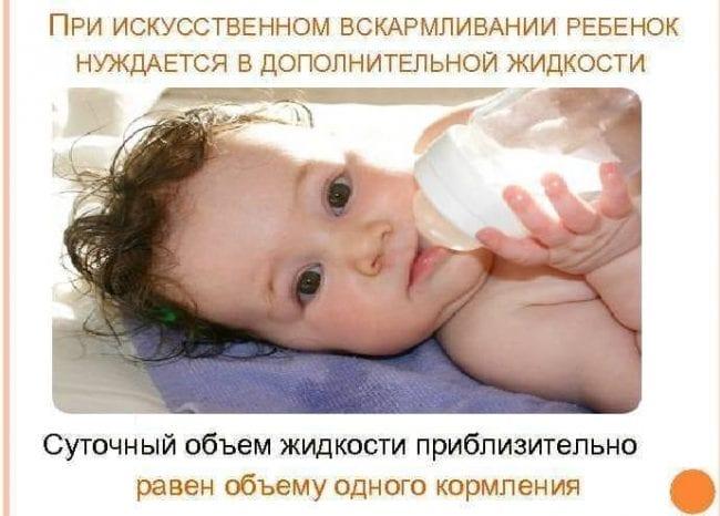 Допаивание малыша при искусственном вскармливании