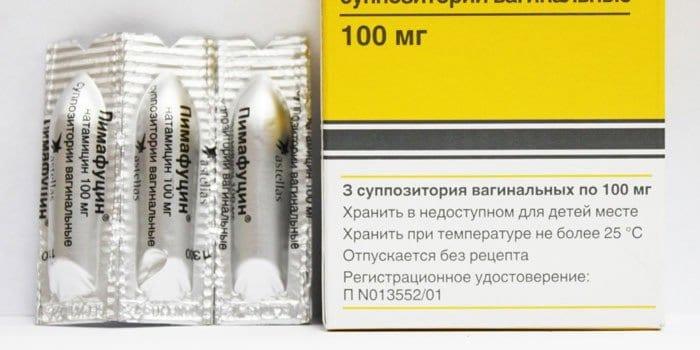 Свечи Пимафуцин в упаковке