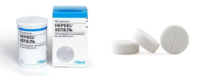 Препарат для лечения желтухи новорожденных – Хепель
