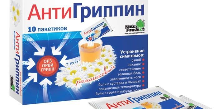 Препарат Антигриппин в саше
