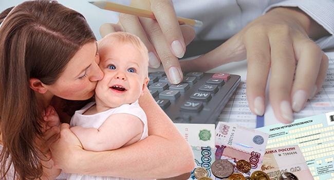 Как будут оформлять материнский капитал после 15 апреля