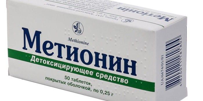 Таблетки Метионин в упаковке