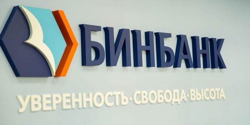 Логотип Бинбанка