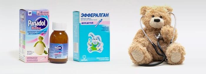 Панадол, Эффералган и мягкий медведь
