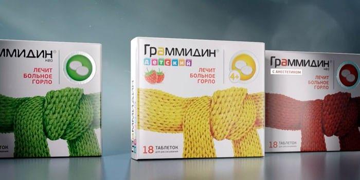 Таблетки Граммидин в упаковках