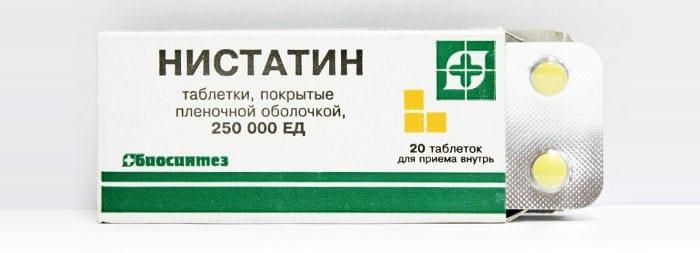 Нистатин для лечения молочницы