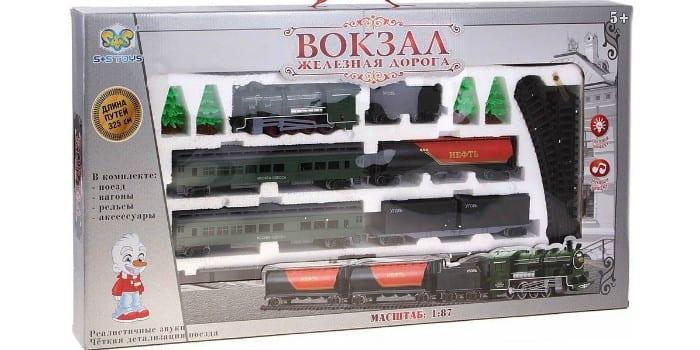 Большой набор железной дороге S+S Toys Вокзал