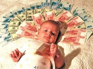 Как получить дополнительные 5000 рублей на ребенка