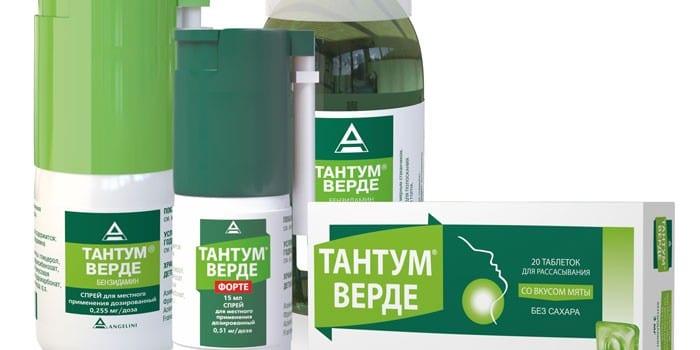 Препарат Тантум Верде разных форм выпуска