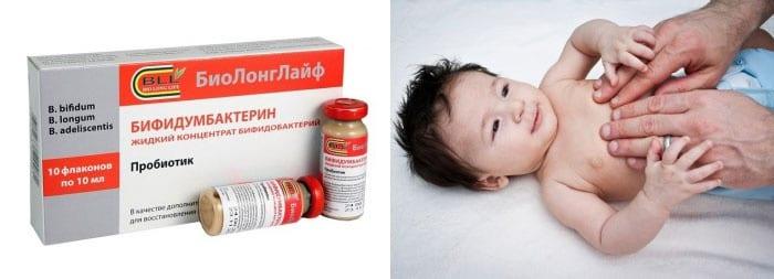 Бифидумбактерин в порошке и ребенок на массаже