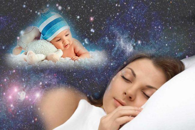 Спящая женщина и ребенок