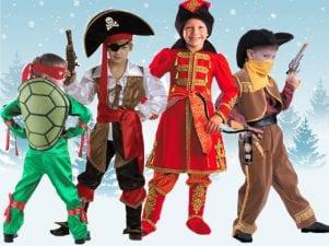 Костюмы на новый год для мальчиков