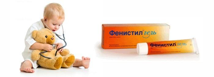 Ребенок с мягкой игрушкой, препарат фенистил гель
