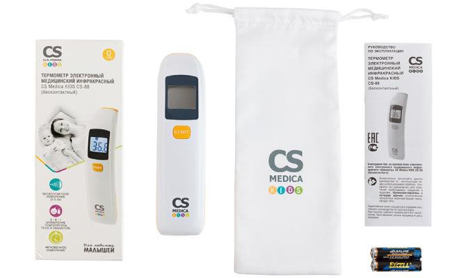 CS Medica KIDS CS-88