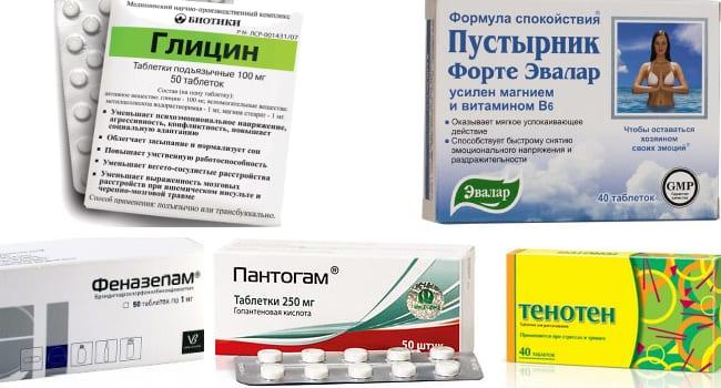 Препараты при заикании