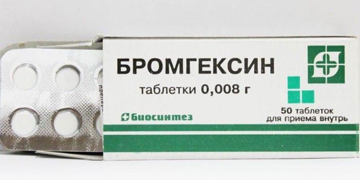 Таблетки Бромгексин в упаковке