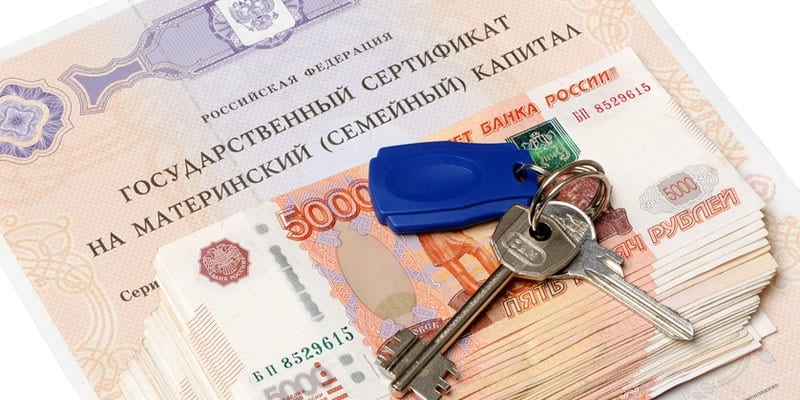 Ключ, деньги и сертификат