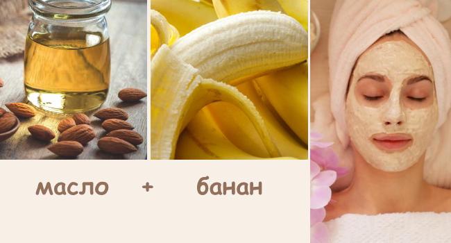 Маска из банана и миндального масла