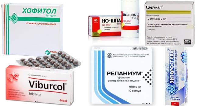 Лекарства при токсикозе