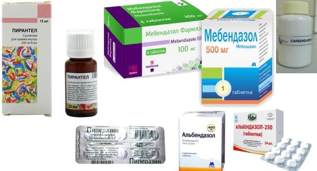 Лекарства для лечения энтеробиоза