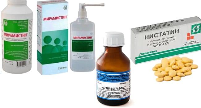 Препараты при кандидозном стоматите