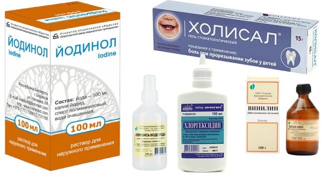 Препараты для лечения афтозного стоматита
