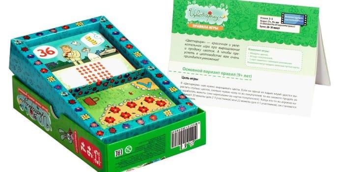 Детская настольная игра Цветариум