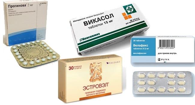 Препараты при низком эстрадиоле