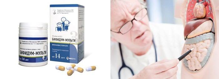 Бифидумбактерин и врач с макетом кишечника
