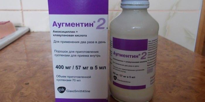 Суспензия Аугментин в упаковке