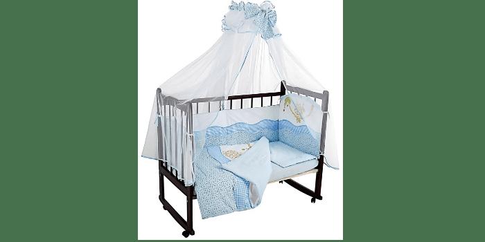 Комплект детского белья с балдахином Золотой Гусь Улыбка (голубой)