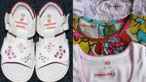Вариант подписи детской одежды в детский сад