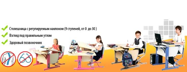 Детская парта с регулировкой высоты и стулом: модели трансформеров