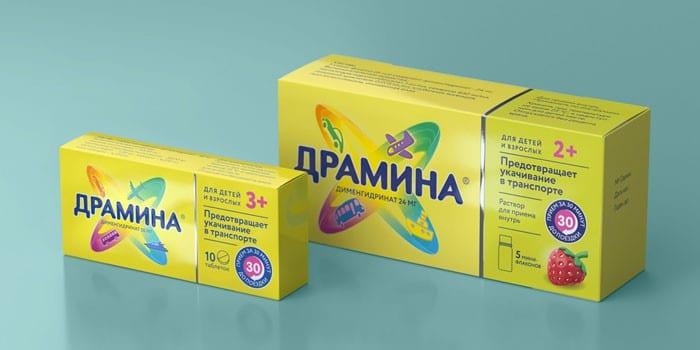 Таблетки и флаконы Драмина в упаковке