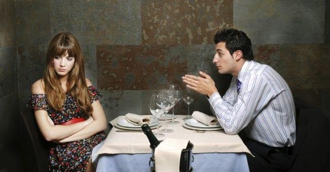 Неудачное свидание