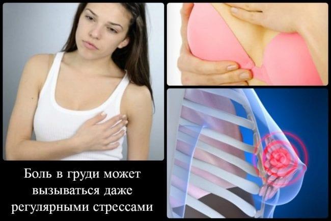 Всегда ли болит грудь