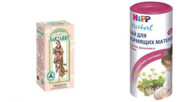 Чаи, стимулирующие выработку молока