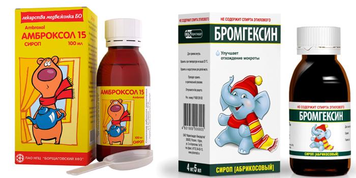 Сиропы Амброксол и Бромгексин