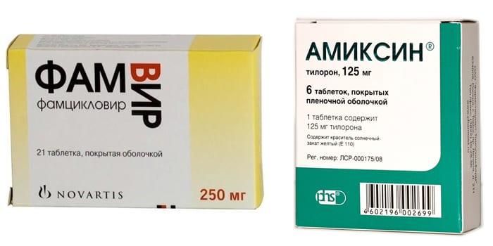 Таблетки Амиксин и Фамвир