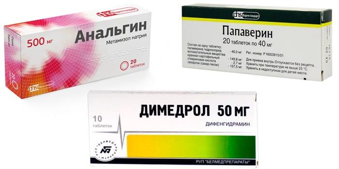 Анальгин, Димедрол и Папаверин в таблетках